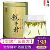 贡牌  特级龙井茶铁罐 80g