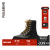 PULL&BEAR 15056311 女士厚底马丁靴