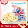 金丝猴 牛奶糖 118g