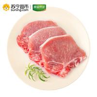 高金食品 猪切片大排 400g