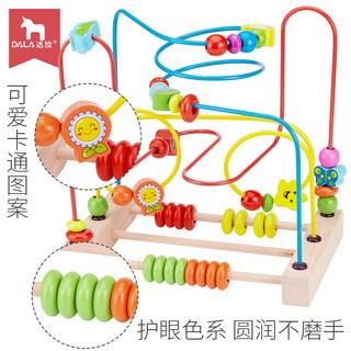 达拉 木制串珠宝宝玩具