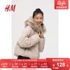 H&M HM0740932 女装棉服