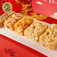 徐福记 沙皇礼盒 沙琪玛糕点混合口味 1480g