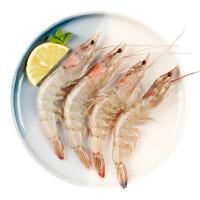 海买 Santa 原装进口厄瓜多尔白虾1.65kg/盒(60-70只/kg)