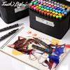 BOGELINUO 博格利诺 Touch双头油性马克笔套装 学生设计30色