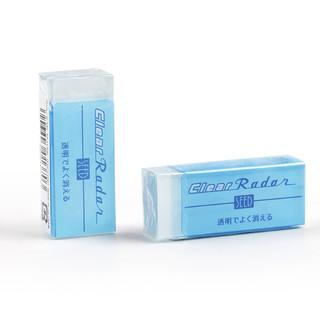 日本SEED透明橡皮 clear Rader限定款学生美术绘图橡皮擦除干净无碎屑擦得干净网红文具大赏铅笔透明橡皮擦