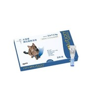 revolution 大宠爱 宠物驱虫滴剂 2.6~7.5kg猫用 3支/盒