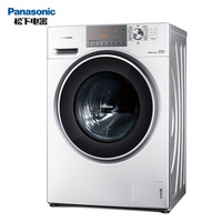 Panasonic 松下 XQG90-NKTCL  滚筒洗衣机 9kg