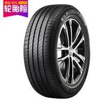 MICHELIN 米其林 PRIMACY 4 浩悦四代 215/55R17 94V 汽车轮胎