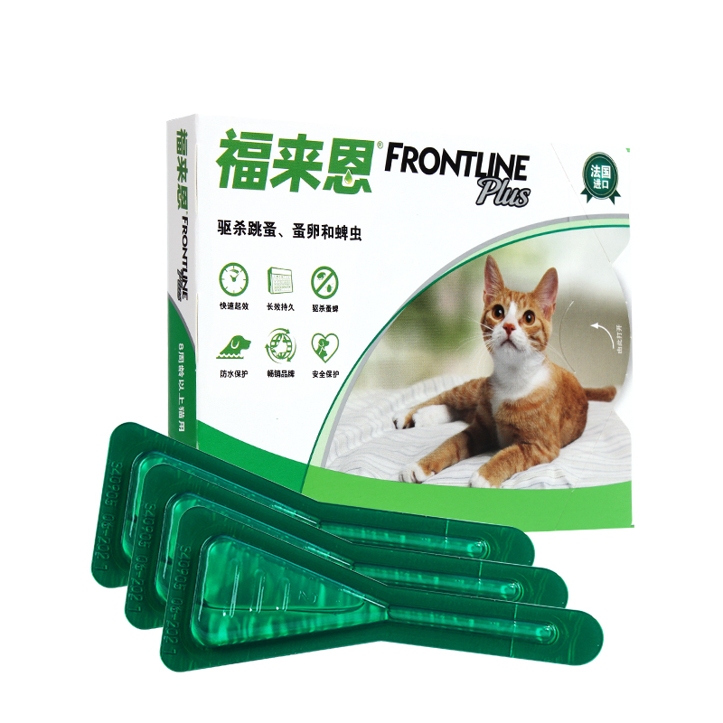 FRONTLINE 福来恩 0.5ml 3支整盒 猫用 *2件
