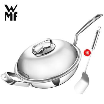 WMF 福腾宝 不锈钢家用炒锅 30cm