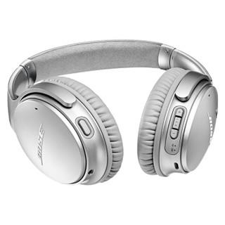 QuietComfort 35 II 无线降噪耳机蓝牙耳麦 银色
