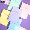 趁早疯狂校园系列100天习惯养成手册早中晚每日自律打卡学生学习计划本计划表日程笔记本