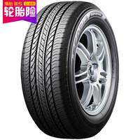 17日0点:Bridgestone 普利司通 ECOPIA 绿歌伴 EP850 215/65R16 98H 汽车轮胎 *2件