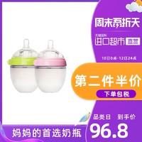 comotomo 可么多么 婴儿防胀气全硅胶奶瓶 150ml 浅绿色