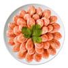 xianbaike 鲜佰客 北极甜虾 400g 约40只