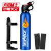 FlameFighter 火焰战士 车载干粉灭火器 520g 蓝色
