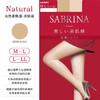 GUNZE 郡是 SABRINA系列 SB410 女士连裤袜  自然肤色389 M-L