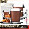 Pasabahce 帕莎帕琦 玻璃咖啡杯套装 2杯+2碟+2勺