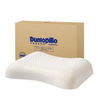 Dunlopillo 邓禄普 ECO蝶型护颈乳胶枕礼盒装 57*36*11.5cm