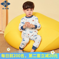 YUZHAOLIN 俞兆林 男女童内衣裤 2件套 手绘小熊-银灰 100cm
