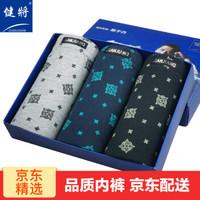 JianJiang 健将 8J377 男士内裤3条装