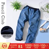pencilclub 铅笔俱乐部 男童牛仔长裤