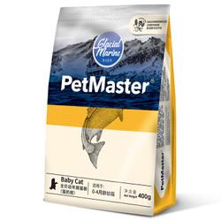 PetMaster 佩玛思特 猫奶糕 400g*2