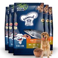 Navarch 耐威克 成犬中大型犬狗糧 智利三文魚 15kg