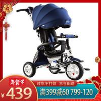 小虎子 T300 升级款儿童三轮车 t300-6星际蓝(折叠款)