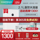 CHANITEX 佳尼特 CTR800-X2 净水器 800G大流量 大白Pro 赠送1299元前置过滤器+2支原装滤芯 3199元包邮