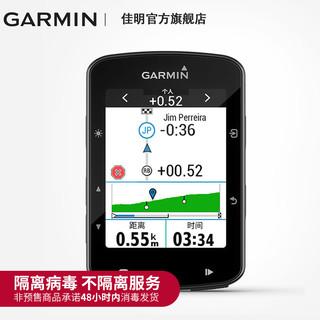 GARMIN 佳明 edge 520+ Plus 自行车码表