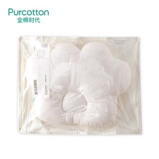 PurCotton 全棉时代 婴儿定型枕熊掌 24*25cm