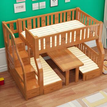 ZH 子航 实木儿童上下床  原木色 书桌梯柜款 上铺140下铺160