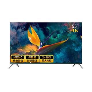 CHANGHONG 长虹 55A8U 55英寸 4K 液晶电视