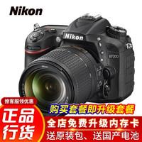 尼康 (Nikon) D7200 数码单反相机 尼康18-140mm ED VR