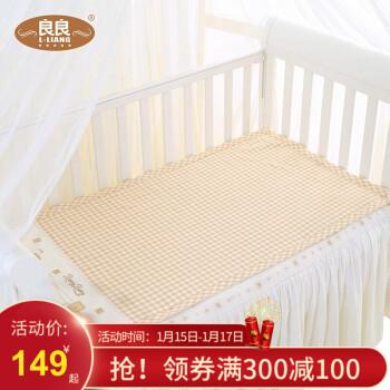 良良 婴儿凉席 夏季苎麻天丝麻婴儿床苎麻幼儿园宝宝儿童加大凉席 苎麻-咖色格纹 120*65cm