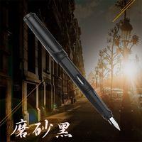 OASO 优尚 S007 钢笔 (塑料、0.38mm)