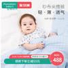 PurCotton 全棉时代 婴儿纯棉纱布被子 120x150cm