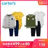 Carter's 121I623 男宝宝外套哈衣长裤套装 *3件