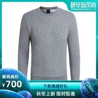 Armani Exchange 6ZZM83-ZJQ2Z 男士立体印花卫衣