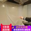 赣春 厨房防油纸 60cm*3m   送刮板