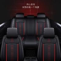 旷虎 冰丝+皮革升级版 汽车通用坐垫