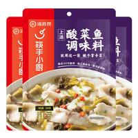 【海底捞上汤酸菜鱼调味料360g*3袋】调味料老坛酸菜鱼调料三连包酸菜汤