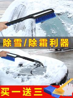善道 X66 汽车用除雪铲 多功能清雪铲除冰铲