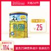 Wyeth 惠氏 倍力加 成人奶粉 (900g、罐装)