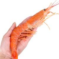 Sinoon Union 星农联合 阿根廷红虾 大号 净虾1kg