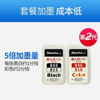 Canon 佳能 TS3180 彩色喷墨打印机