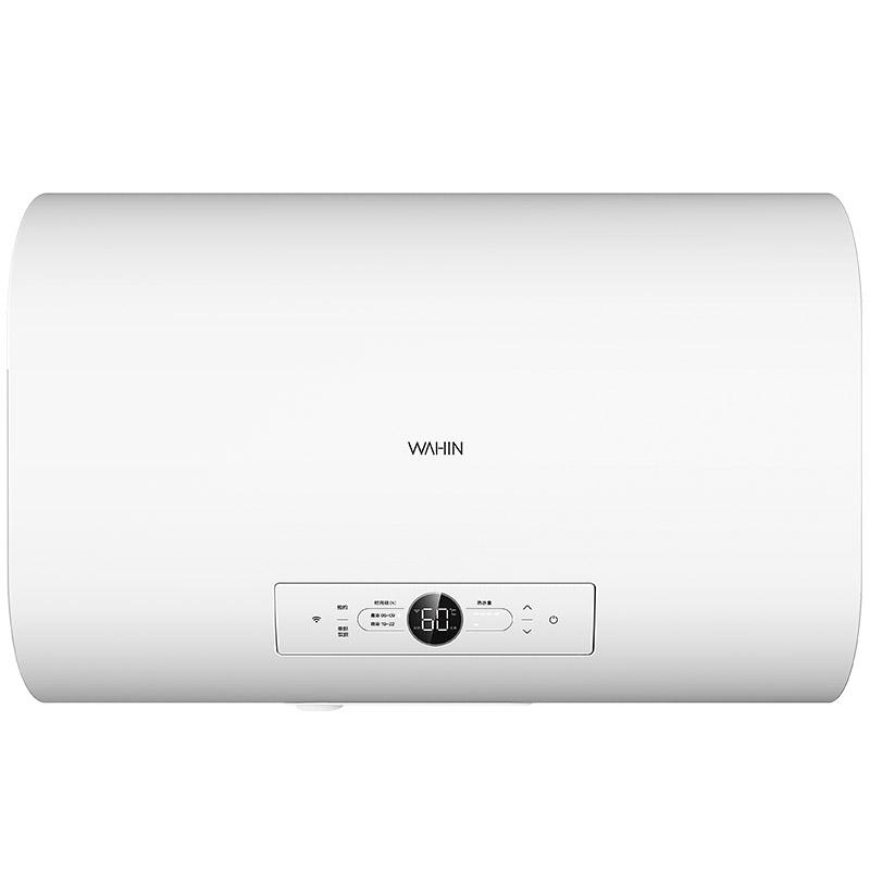WAHIN 华凌 F5032-Y5 电热水器 50升