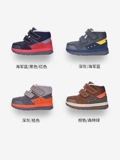 ginoble 基诺浦 TXG882 儿童保暖棉鞋
